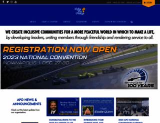 apo.org screenshot