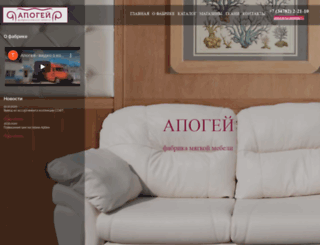 apogey-mebel.ru screenshot