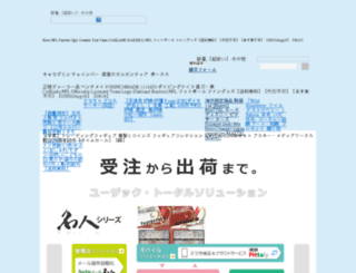 aportmall.kz screenshot