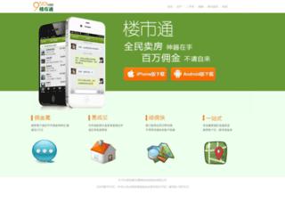 app.95191.com screenshot