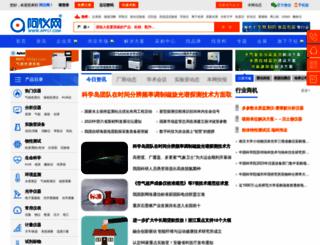 app17.com screenshot