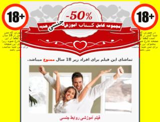 appco.ml screenshot