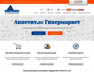 appetitiko.ru screenshot