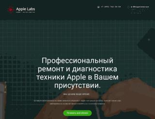 apple-labs.ru screenshot
