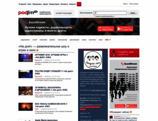 applemania.podfm.ru screenshot