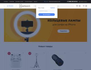 applepack.ru screenshot