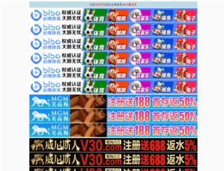 appletvblack.com screenshot