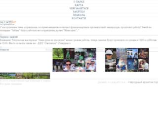 apps-factory.ru screenshot