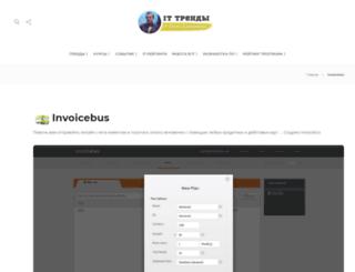 apps-trilan.ru screenshot