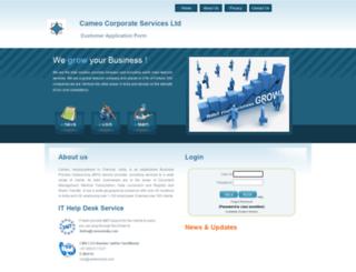 apps.cameoindia.com screenshot