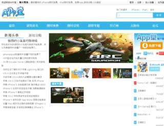 apptang.com screenshot