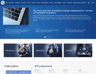 apr.gov.rs screenshot