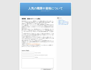 apri80.com screenshot