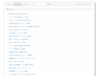 aprncertification.com screenshot