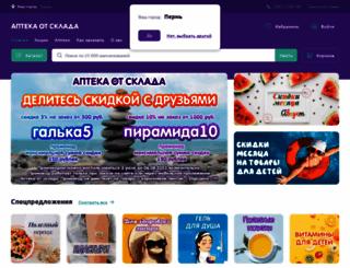 apteka-ot-sklada.ru screenshot