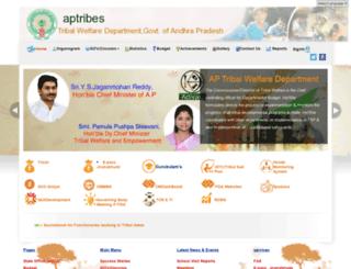 aptribes.gov.in screenshot