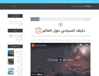 aqar-ksa.com screenshot