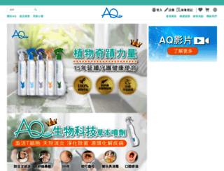 aqsanitizer.com screenshot