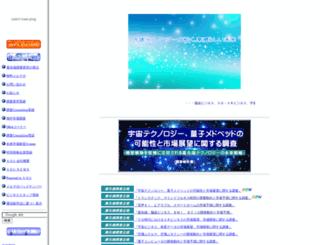 aqu.com screenshot