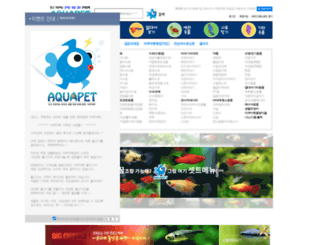 aquapet.co.kr screenshot
