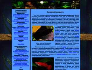 aquaplantfish.ru screenshot