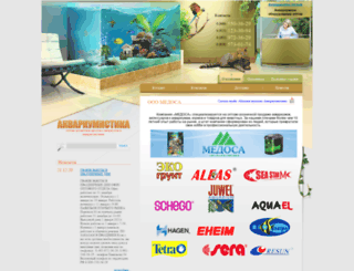aquarium-center.ru screenshot