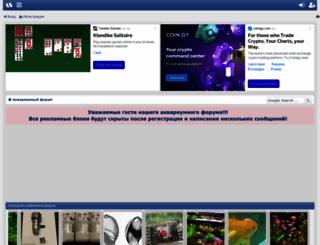 aquastatus.ru screenshot