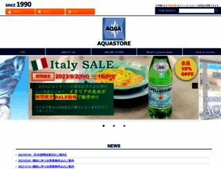 aquastore.jp screenshot