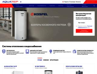 aquatep.ru screenshot