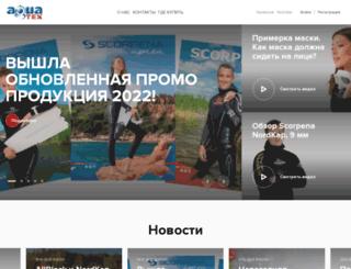 aquatex.ru screenshot