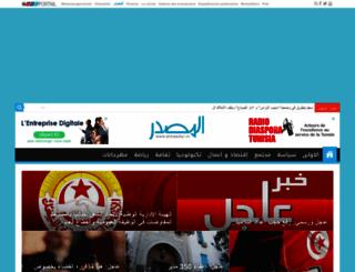 ar.webmanagercenter.com screenshot