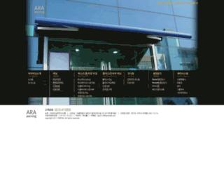 ara21.kr screenshot