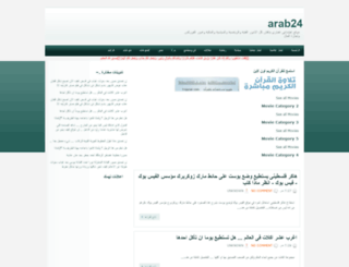arab-24.blogspot.com screenshot