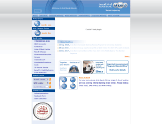 arabbank.bh screenshot