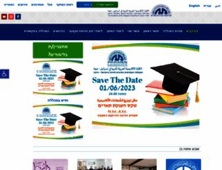 arabcol.ac.il screenshot