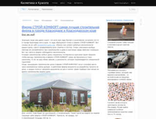 arabcosmetic.ru screenshot