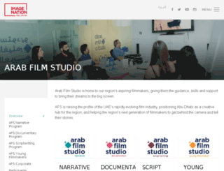 arabfilmstudio.ae screenshot