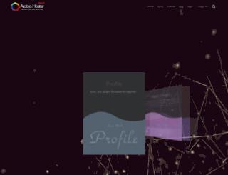 arabiahoster.com screenshot