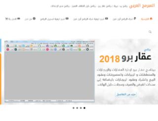 arabic5.com screenshot
