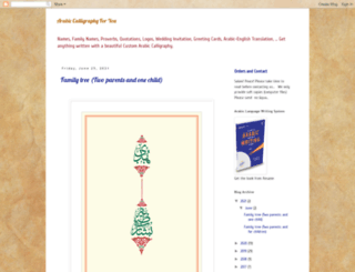 arabiccalligraphy4u.blogspot.md screenshot