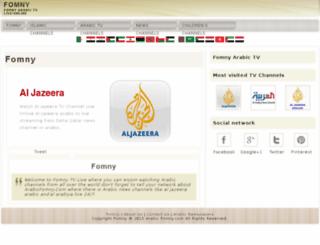 arabicfomny.com screenshot