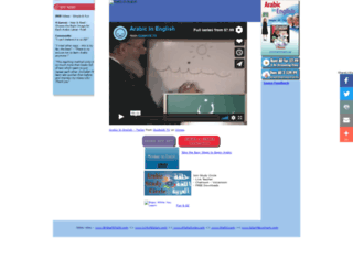 arabicinenglish.com screenshot