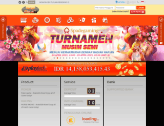 arabicmeeting.com screenshot