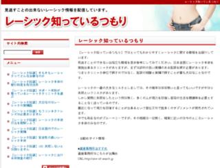 arabmillionaires.net screenshot