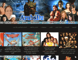 arabsdz.com screenshot