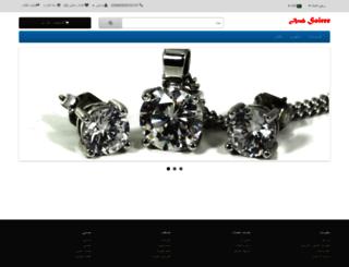 arabsoiree.is-great.org screenshot