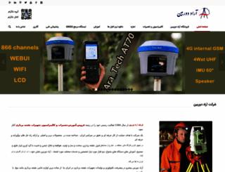 araddoorbin.com screenshot