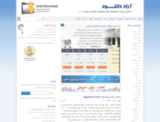 araddownload.com screenshot