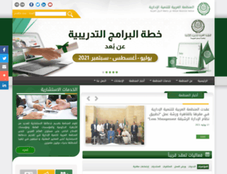 arado.org.eg screenshot