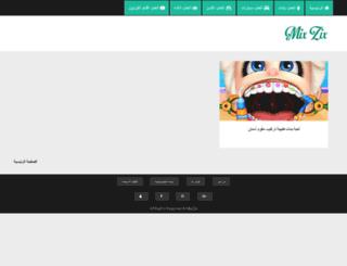 arafeed.com screenshot